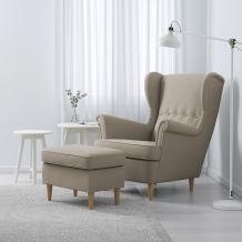 Распродажа - кресла
